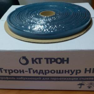 КТтрон-Гидрошнур НП