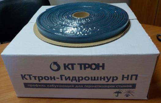 Кт-Трон Гидрошнур