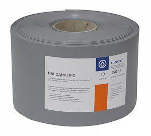 Манодил Про, ширина 150 мм, толщина 2 мм (Manodil Pro)
