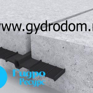 Гидроизоляционная шпонка типа ДВ (IE / ВД)