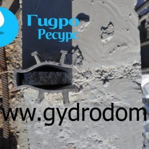 Гидроизоляционная шпонка тип ДЗ (UC / ПГ)