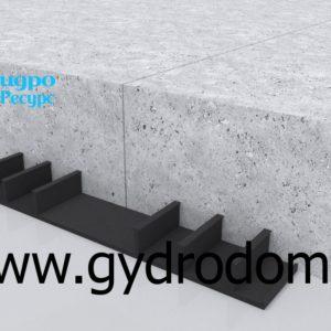 Гидроизоляционная шпонка тип ХО (OC / ОП)